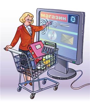 Тоцкий интернет-магазин